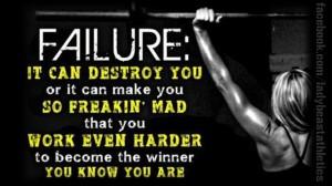 blog_failure